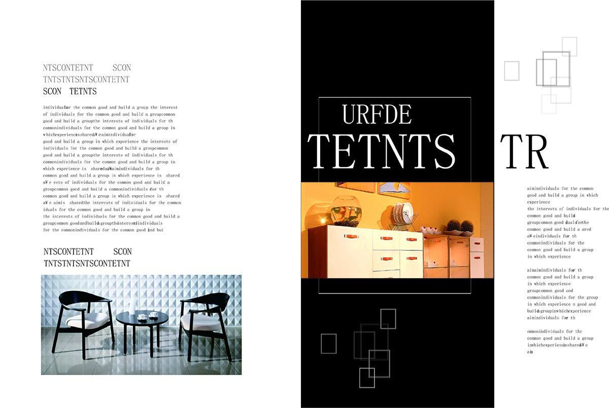 家具产品画册设计
