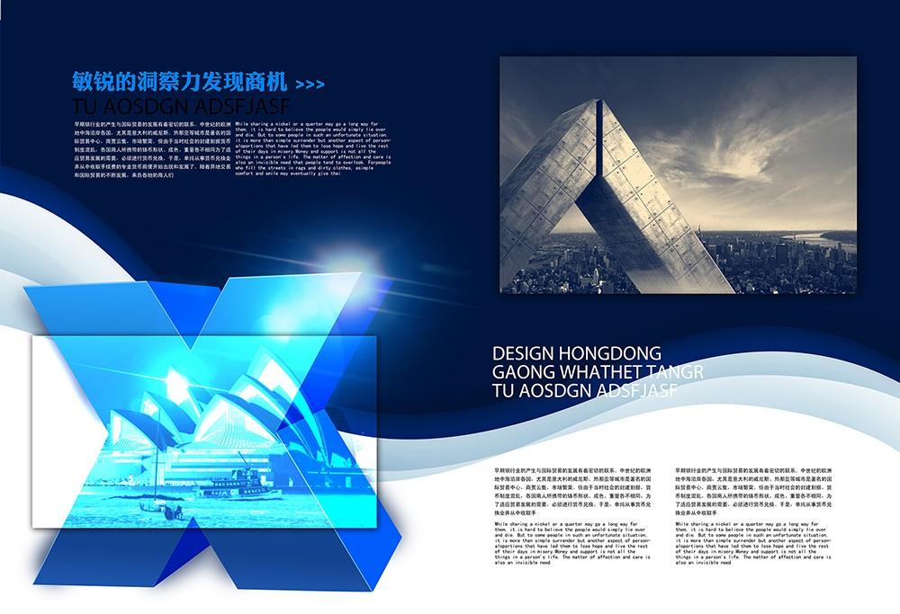 商务画册设计,商务画册设计公司
